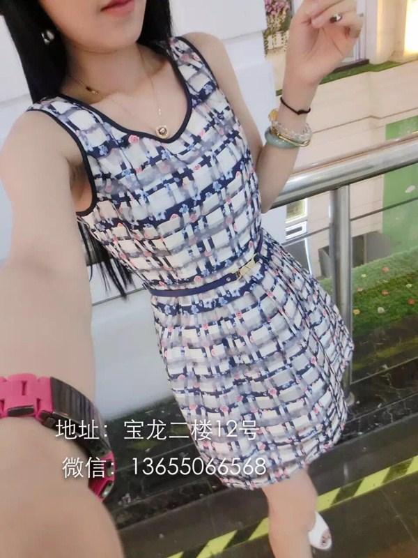 魅族风暴2015夏新款 蓝色 格子 无袖 连衣裙